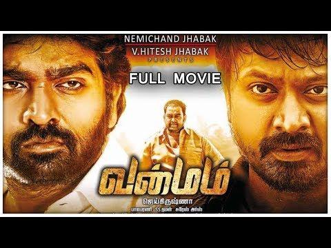 Vanmam Tamil Movie HD | Vijaysethupathi |  Krishna | Superhit Movie