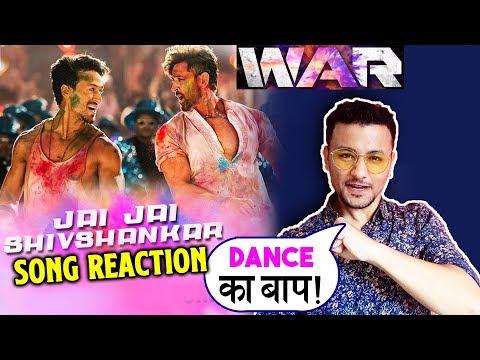 jai-jai-shiv-shankar-song-reaction- -review- -war- -hrithik-roshan-vs-tiger-shroff-battle-song