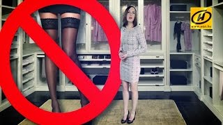 Правила этикета: колготки и чулки для настоящих леди