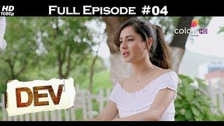 Dev - 13th August 2017 - देव - Full Episode