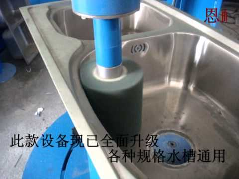 automatic-sink-side-wall-polishing-machine(use-buff)-ennaide