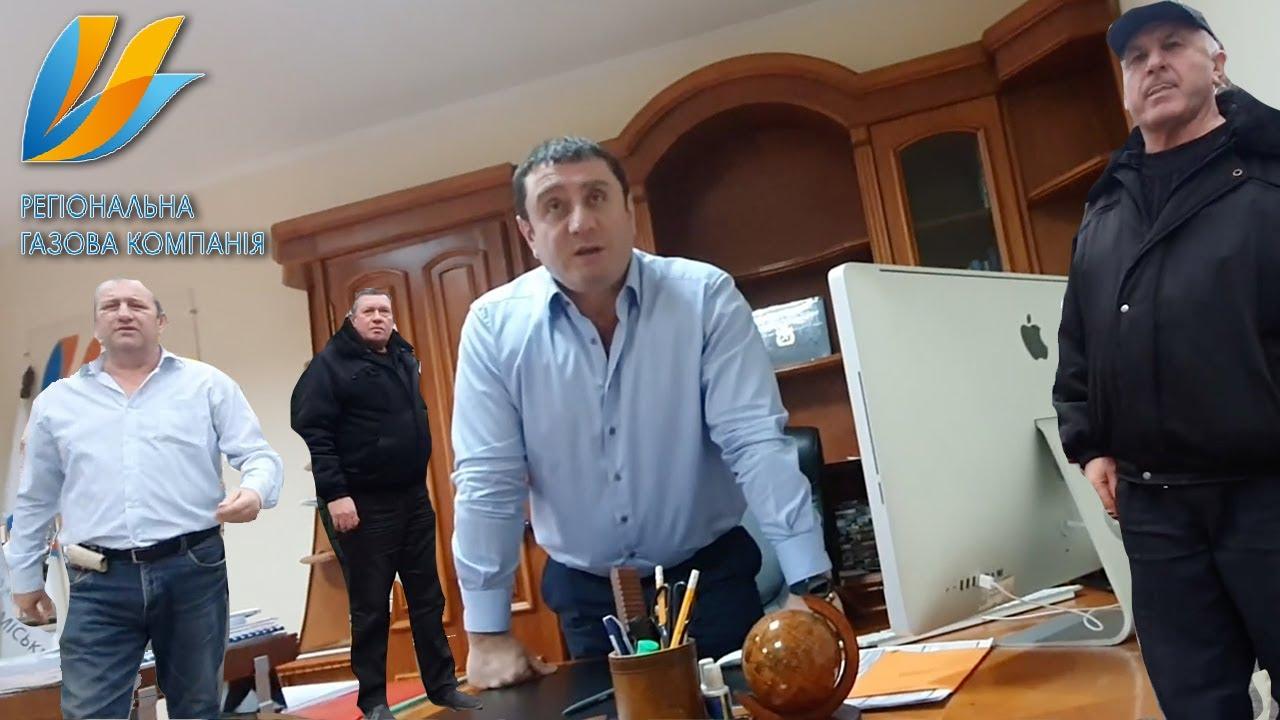 Харьковгоргаз - как дойти до босса!
