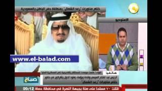 بالفيديو.. طلعت موسى: «رعد الشمال» دليل قوة العلاقات المصرية السعودية
