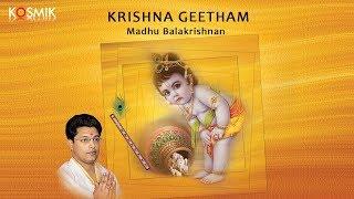 Krishna Geetham - Madhu Balakrishnan
