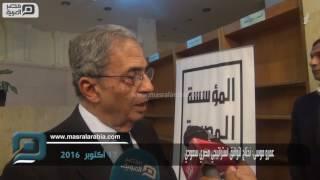 مصر العربية | عمرو موسى: نحتاج لتوافق استراتيجي مصري سعودي
