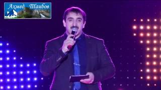 Сольный концерт звезд агульской эстрады М.Рамазанова и Г.Агасиева