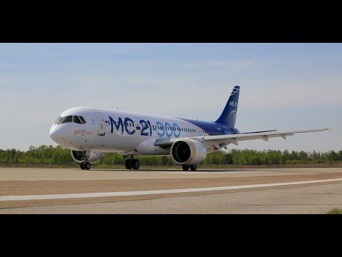 Boeing 757. Фото. Видео. Схема -