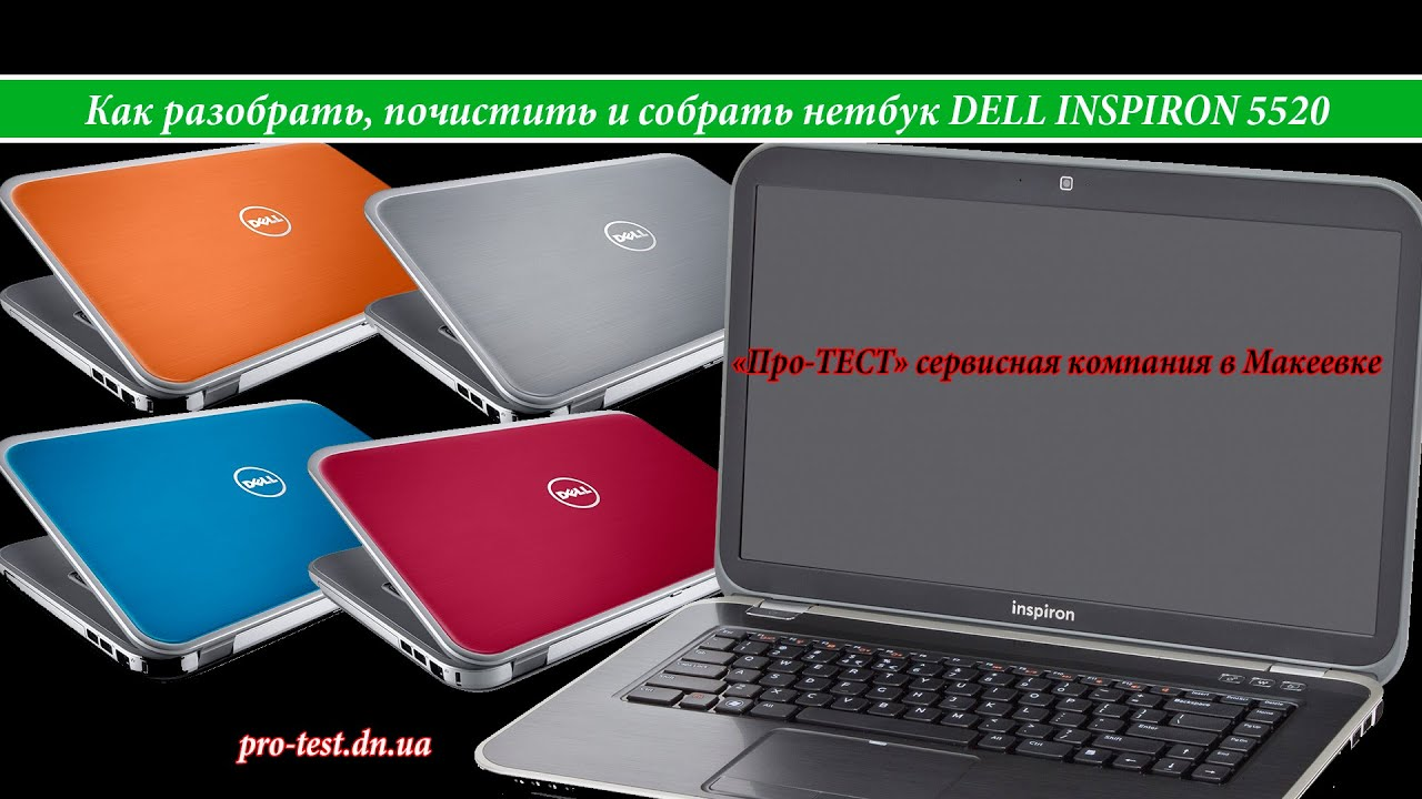 Dell Inspiron One 2330 Desktop - YouTube