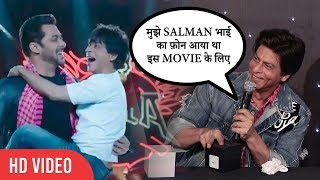 Shahrukh Khan Show LOVE and RESPECT for Salman Khan | Zero Official Trailer Launch
