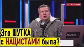 Навальный боится вступиться за своих ПОДОНКОВ? Соловьев и Корнилов нанесли новый УДАР по либералам