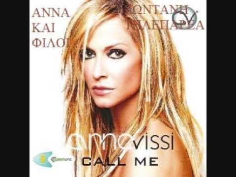 Anna Vissi- Call me - YouTube