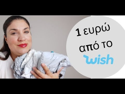 Wish Haul! Gadget  1 |Yologift