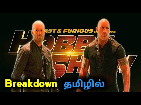 Fast And Furious Hobbs And Shaw Trailer Breakdown In Tamil