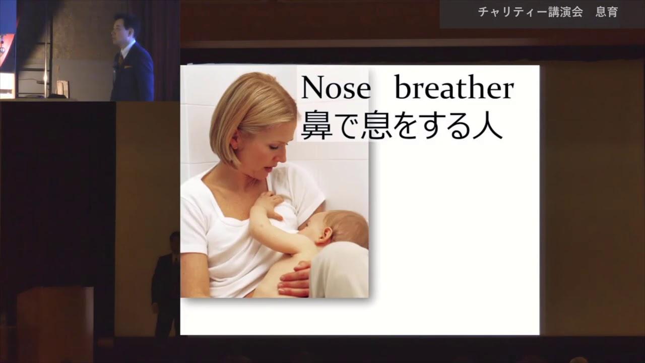 臭い 下 鼻 と の 伸ばす