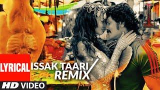 'Issak Taari - Remix' FULL LYRICAL Song 'I' | Aascar Films | A. R. Rahman | Shankar, Chiyaan Vikram