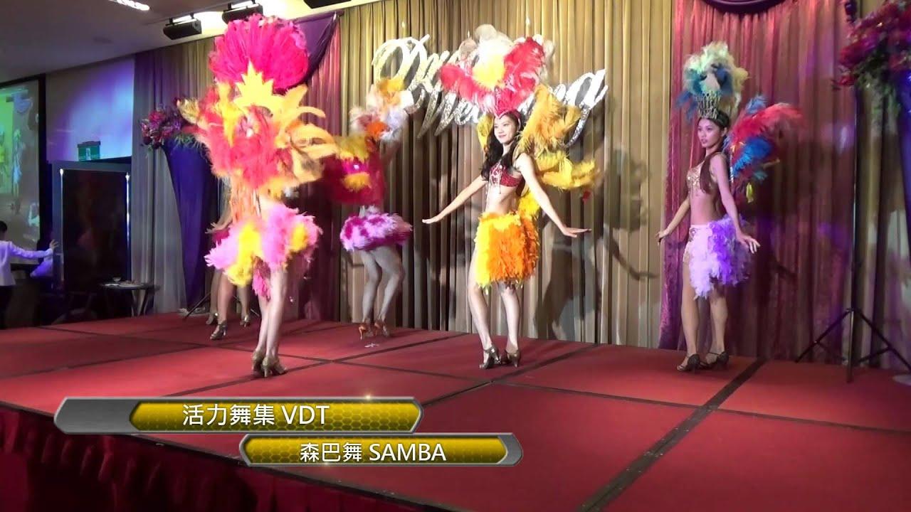 巴西森巴舞表演團,巴西熱情森巴舞嘉年華表演,森巴舞女郎表演, 跳 samba 表演 - YouTube