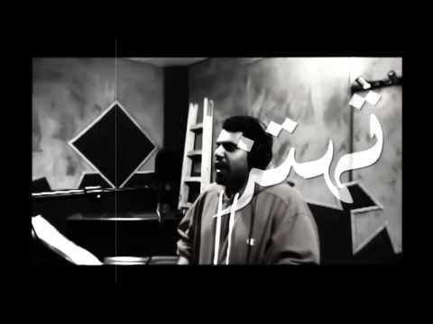 Mwa6en Nazeel - Al Hevy (Prod. by Dj Goadman)   الهيڤي - مواطن نزيل