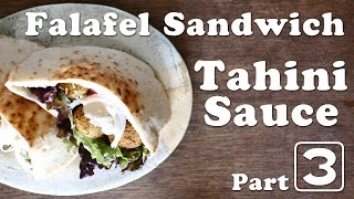 "Falafel Sandwich 3/3 ""tahini Sauce"" (vegan) ☆ ファラフェルサンドイッチの作り方3〜タヒニソース〜"