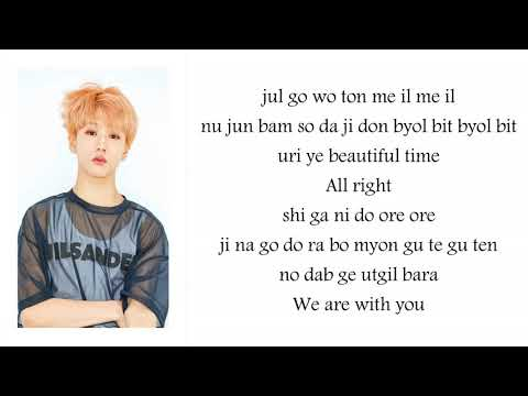 NCT DREAM – Beautiful Time (너와 나) Easy Lyrics