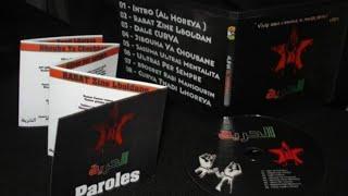 "Album UAR ""Al Horeya"" : 5-3assima Ultras Mentalita"