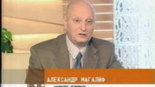 Варианты похмелья. www.magalif.ru(, 2011-03-17T08:28:01.000Z)