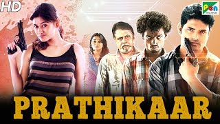 Prathikaar (Moodar Koodam) | New Released Hindi Dubbed Movie 2019 | Naveen Madhav, Oviya, Sendrayan