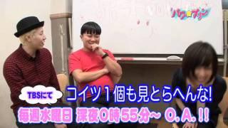 次の世代を担う人気若手芸人お笑いユニットを結成!! 本格コント番組「...