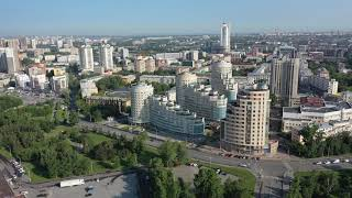 Екатеринбург. Ekaterinburg.