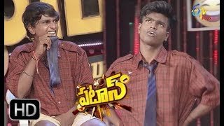 Patas |  Bindas Brothers Performance  | 31st July  2018 | ETV Plus