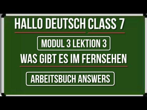 German Conjugation: to be allowed ►► dürfen (ich darf, du darfst, ...) Verben konjugieren from YouTube · Duration:  1 minutes 4 seconds