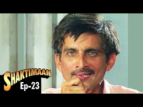 Shaktimaan - Episode 23 thumbnail