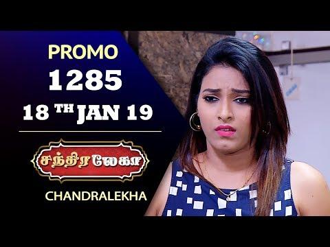 Chandralekha Promo 18-01-2019 Sun Tv Serial  Online