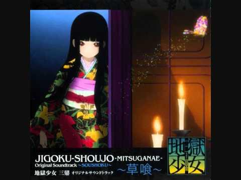 27-Enma Ai (Jigoku Shoujo Mitsuganae OST 2)