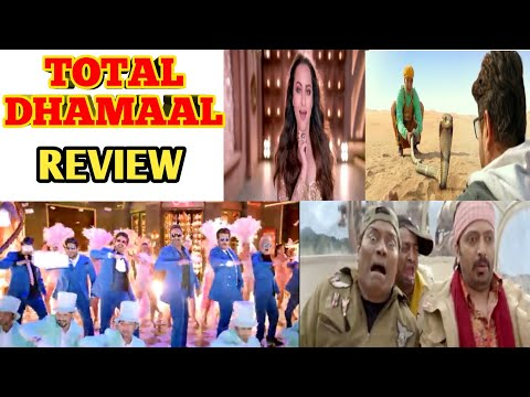 Total Dhamaal Review |Total Dhamaal First Week Review| |All Star Tech|