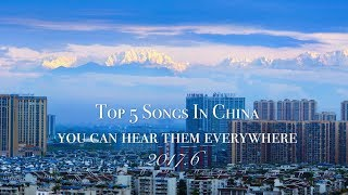 Top 5 Popular Chinese Songs in China 2017