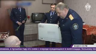 В Шадринске ветеран Великой Отечественной войны получил долгожданное жилье