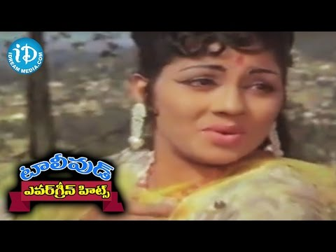 Evergreen Tollywood Hit Songs 278 || Yevammaa Ninne Nammaa Video Song || Krishna, Sukanya