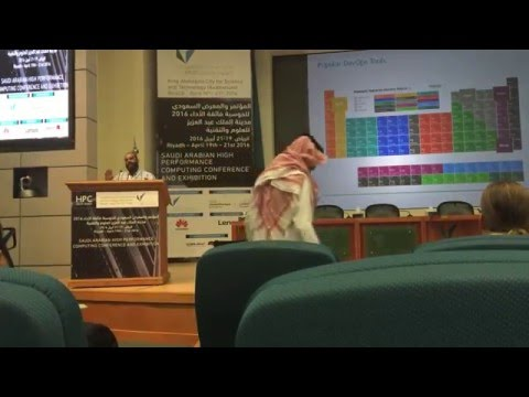 What HPC can learn from devops?  Aramco use case