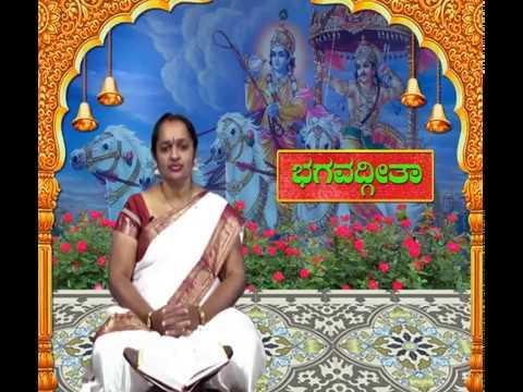 Episode 16 | Bhagavad Gita | Ambika S L | C-Bangalore | - Pradeep Kundapra