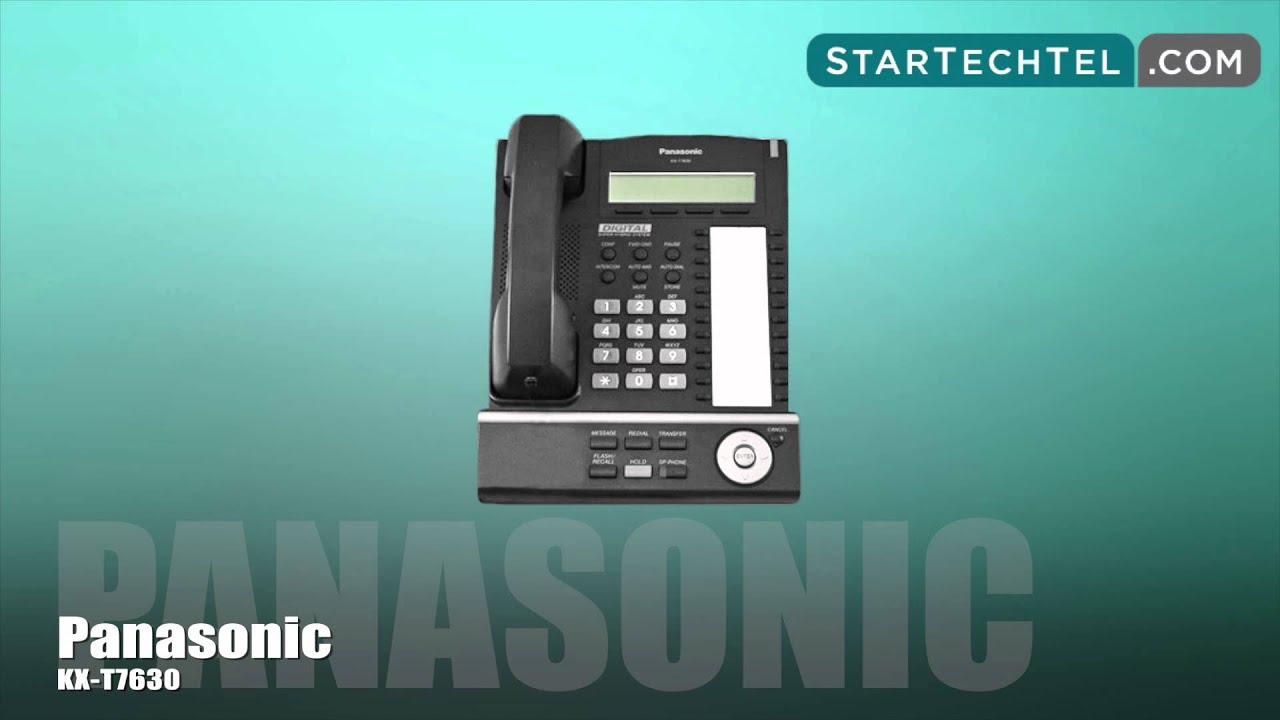 how to use intercom on panasonic phone