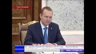 Парламентарии Санкт-Петербурга помогают крымским депутатам(, 2015-08-29T10:05:19.000Z)