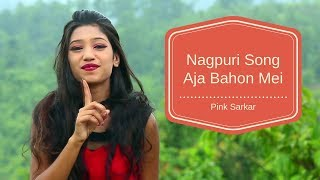 आजा बाँहों में | Nagpuri Song 2018 | Aaja Aaja Bahon Mei | Singer - Pink Sarkar | Jawed and Nikky
