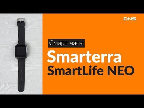 Распаковка смарт-часов Smarterra SmartLife NEO / Unboxing Smarterra SmartLife NEO