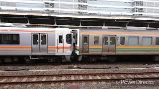 【連結作業】JR東海 211系5000番台と313系1000番台