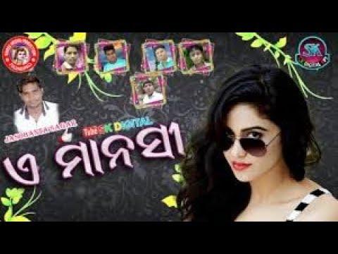 A Manasi singer- Jasobant Sagar STUDIO VERSION