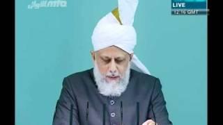 (Urdu) Important Prayers In Quran - Part 1/4 - Friday Sermon 10/09/2010