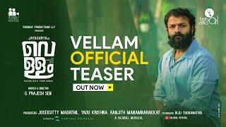 Vellam Teaser | Jayasurya | Prajesh Sen | Samyuktha Menon | Bijibal