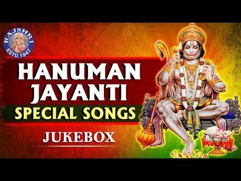 Hanuman Jayanti Special | Back To Back Hanuman Songs | हनुमान जयंती स्पेशल | Hanuman Chalisa & More