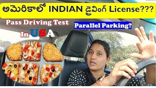 Driving license USA | Telugu Vlogs| Pass Driving Test| nrivlogs | #telugu #usa | USA Telugu Vlogs