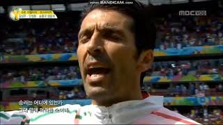 Anthem Of Italy Vs Costa Rica (FIFA World Cup 2014)